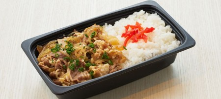 牛丼 (3)SD