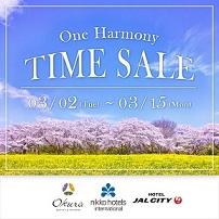 One Harmonyタイムセール
